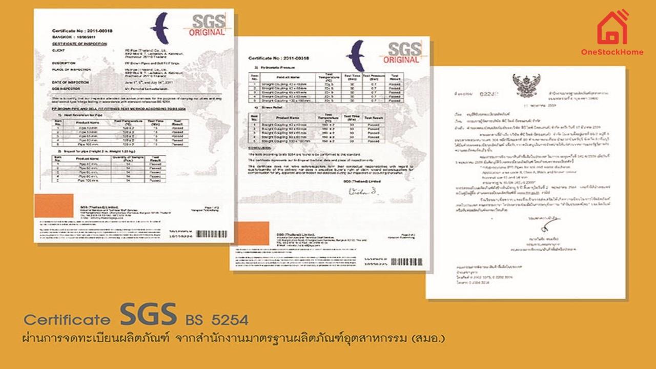 ท่อพีพี-บราวน์ (ท่อพีพี สีน้ำตาล) ได้รับมาตรฐาน BS5254 และผ่านการจดทะเบียนผลิตภัณฑ์ จากสำนักงานมาตรฐานผลิตภัณฑ์อุตสาหกรรม (สมอ.)